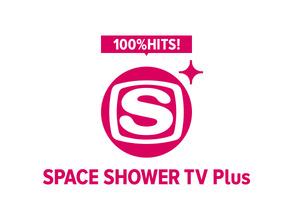 シャワー スペース