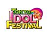 「TOKYO IDOL FESTIVAL 2015」2DAYS 密着スペシャル