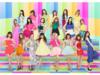 E-girls スペシャル
