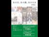 小竹正人 works LDH FAMILY BEST LYRIC MUSIC VIDEOスペシャル