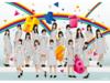 HKT48 スペシャル
