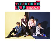 TOKUFUKU LIVE Connect! Vol.3開催直前  岡崎体育×w-inds. スペシャル