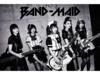 BAND-MAID スペシャル