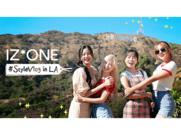 IZ*ONE #StyleVlog in LA字幕版