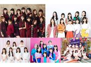 Hello! Project ひなフェス 2021 Juice=Juice プレミアム 完全版