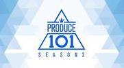 PRODUCE 101 シーズン2