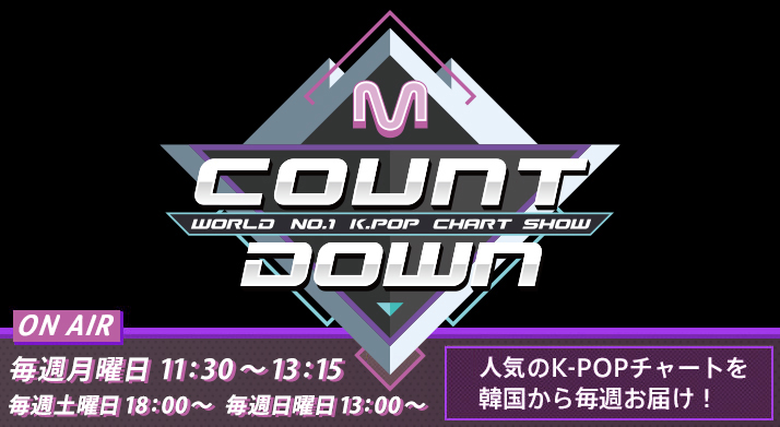 Images of M COUNTDOWN - JapaneseClass.jp