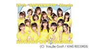 AKB48 スペシャル