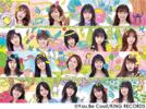 AKB48 / サステナブル