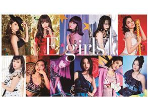 Love ☆ Queen / E-girls