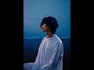 米津玄師 / 海の幽霊
